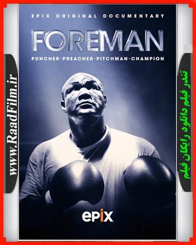دانلود فیلم Foreman 2017
