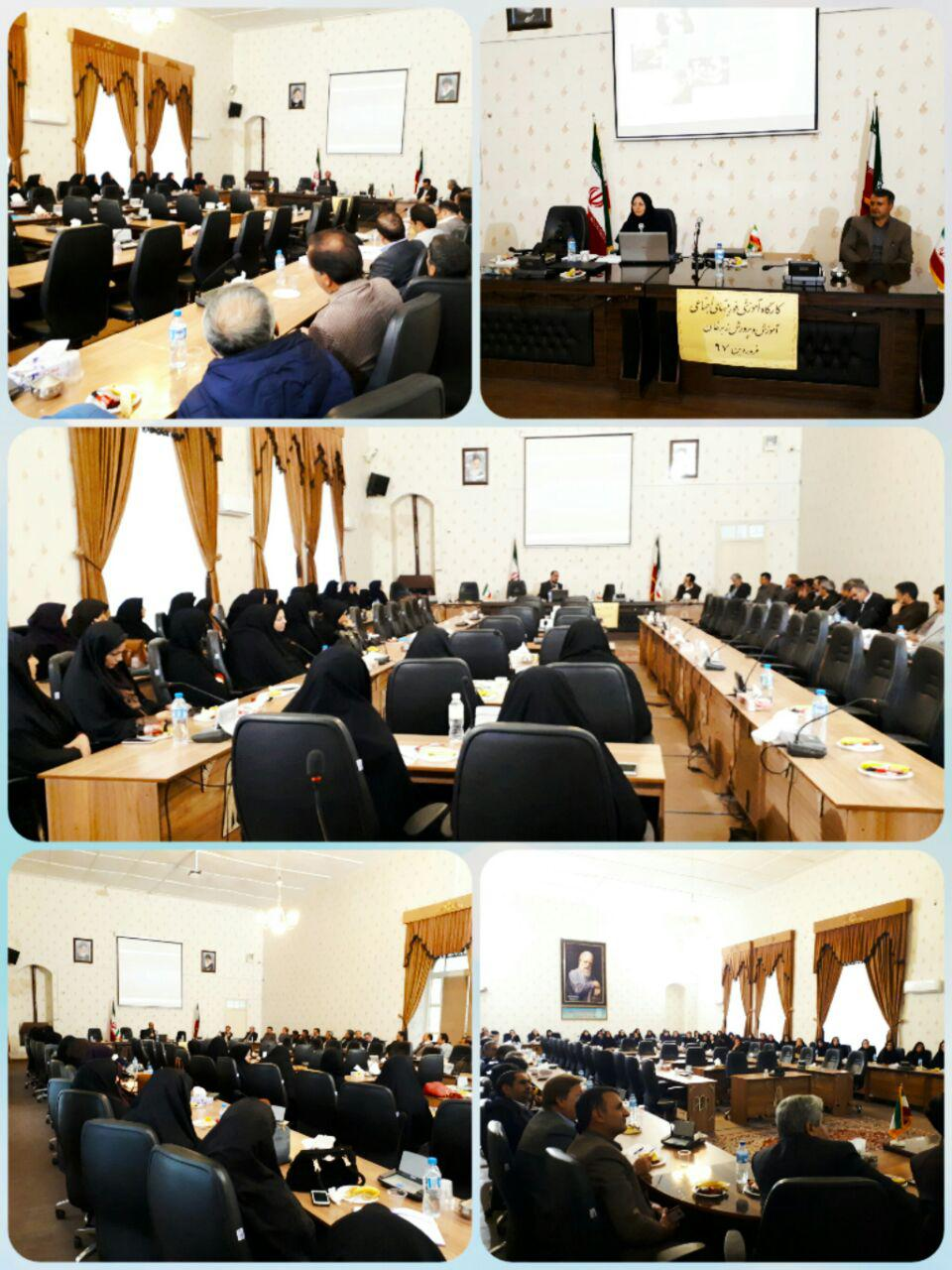 برگزاری جلسه ی سواد رسانه و فوریتهای اجتماعی