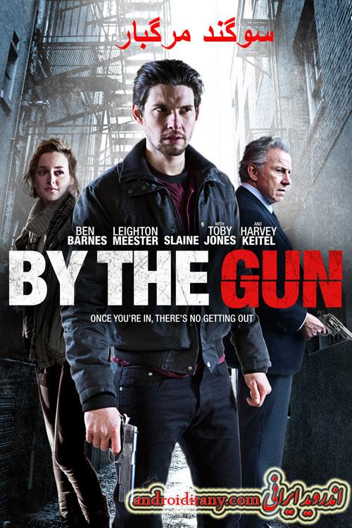 دانلود فیلم دوبله فارسی سوگند مرگبار By the Gun 2014