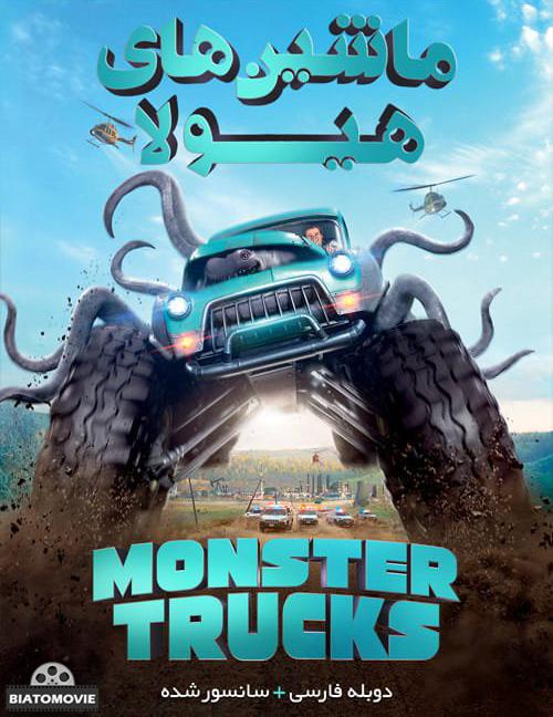 دانلود فیلم Monster Trucks 2016 ماشین های هیولا با دوبله فارسی