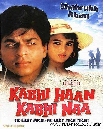 دانلود فیلم هندی گاهی اره گاهی نه Kabhi Haan Kabhi Naa با دوبله فارسی