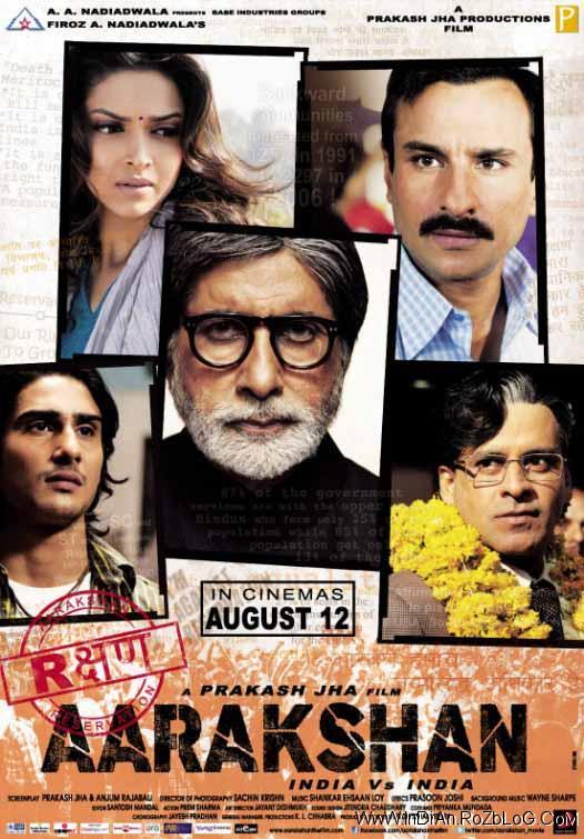 دانلود فیلم هندی تبعیض Aarakshan 2011 با دوبله فارسی
