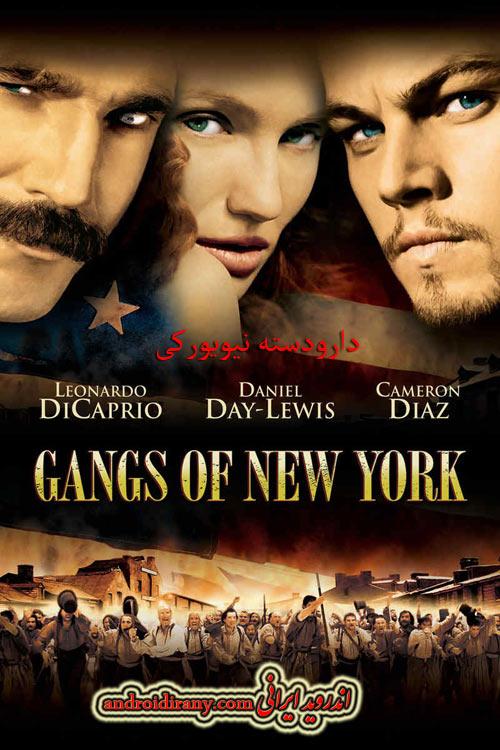 دانلود فیلم دوبله فارسی دارودسته نیویورکی Gangs of New York 2002