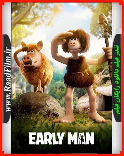 دانلود فیلم Early Man 2018