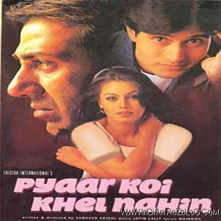 دانلود فیلم هندی عشق بازی نیست Pyaar Koi Khel Nahin 1999 با دوبله فارسی