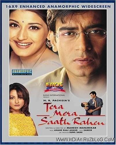 دانلود فیلم هندی همیشه با هم Tera Mera Saath Rahen با دوبله فارسی