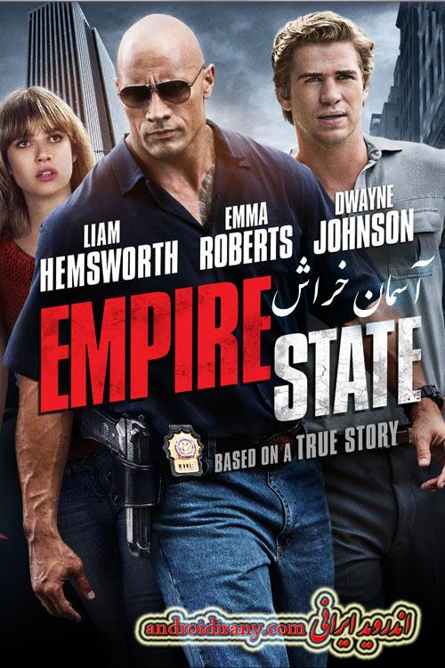 دانلود فیلم دوبله فارسی آسمان خراش Empire State 2013
