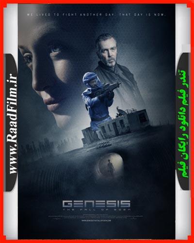 دانلود فیلم Genesis 2018