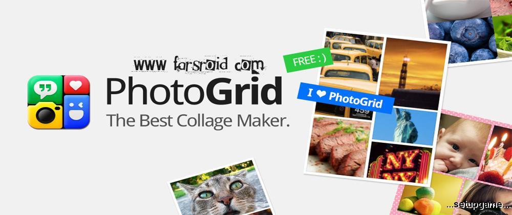دانلود Photo Grid - Collage Maker 6.59 - برنامه کلاژ میکر اندروید