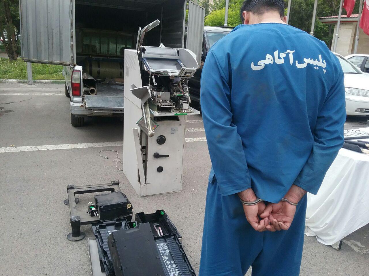 سارقان دستگاه های خود پرداز بانکی در پایتخت به دام افتادند