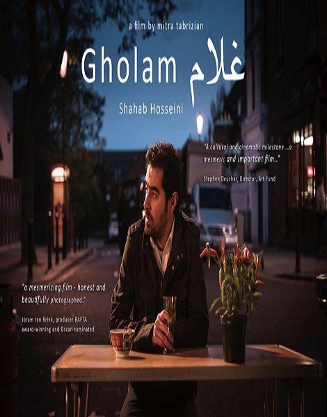 دانلود فیلم غلام Gholam 2017