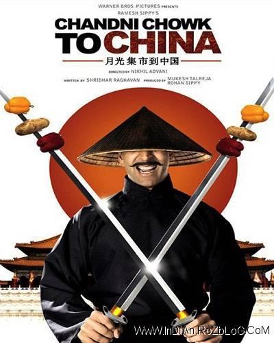 دانلود فیلم از چاندی چوک به چین ۲۰۰۹ با دوبله فارسی