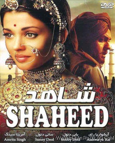 دانلود فیلم هندی شاهد Shaheed 2002 با دوبله فارسی