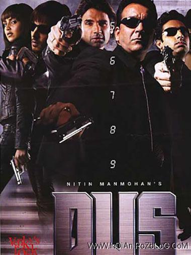 دانلود فیلم هندی داس Dus 2005 با دوبله فارسی