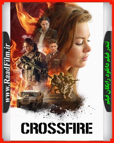 دانلود فیلم Crossfire 2016