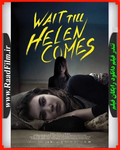 دانلود فیلم Wait Till Helen Comes 2016