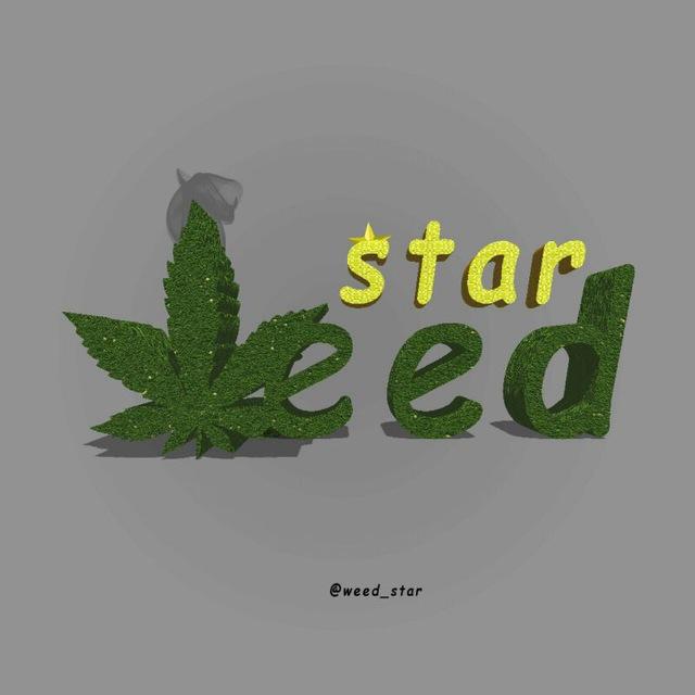 کانال تلگرام وید استار | Weed Star