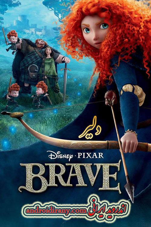 دانلود انیمیشن دوبله فارسی دلیر Brave 2012
