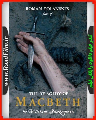 دانلود فیلم Macbeth 1971