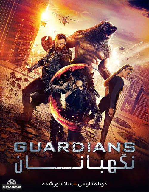 دانلود فیلم The Guardians 2017 نگهبانان با دوبله فارسی