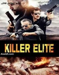 دانلود فیلم خارجی نخبگان قاتل دوبله فارسی