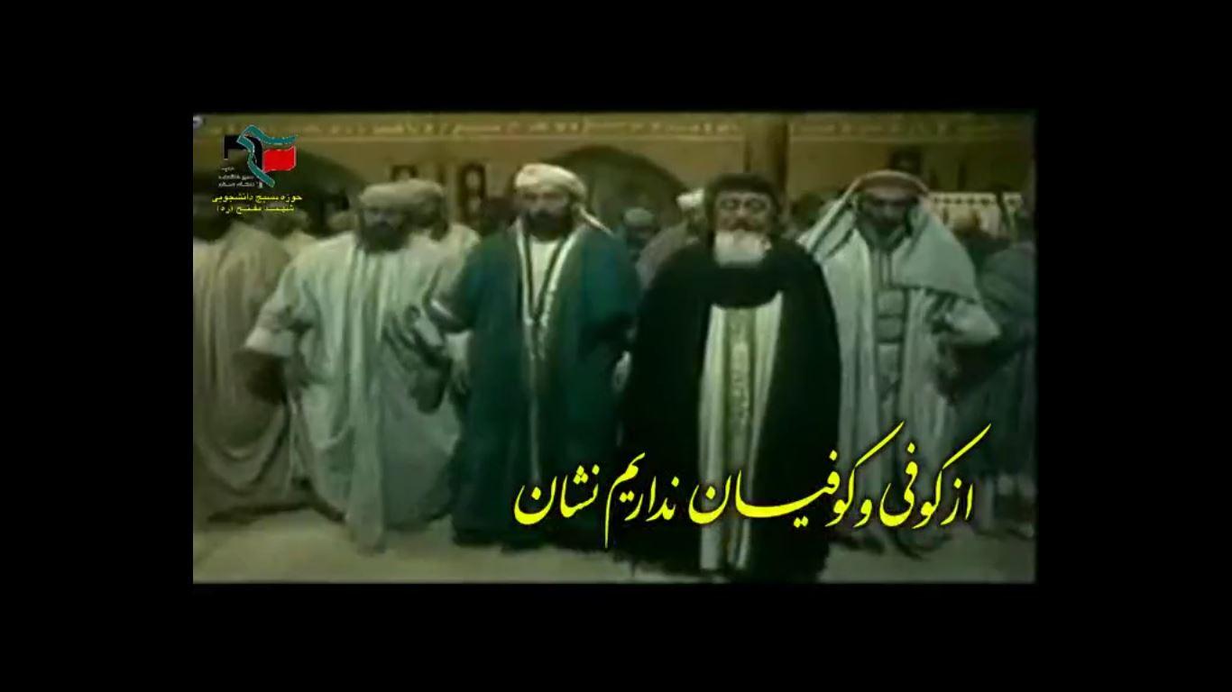 تکرار تاریخ ( علی اسدی )