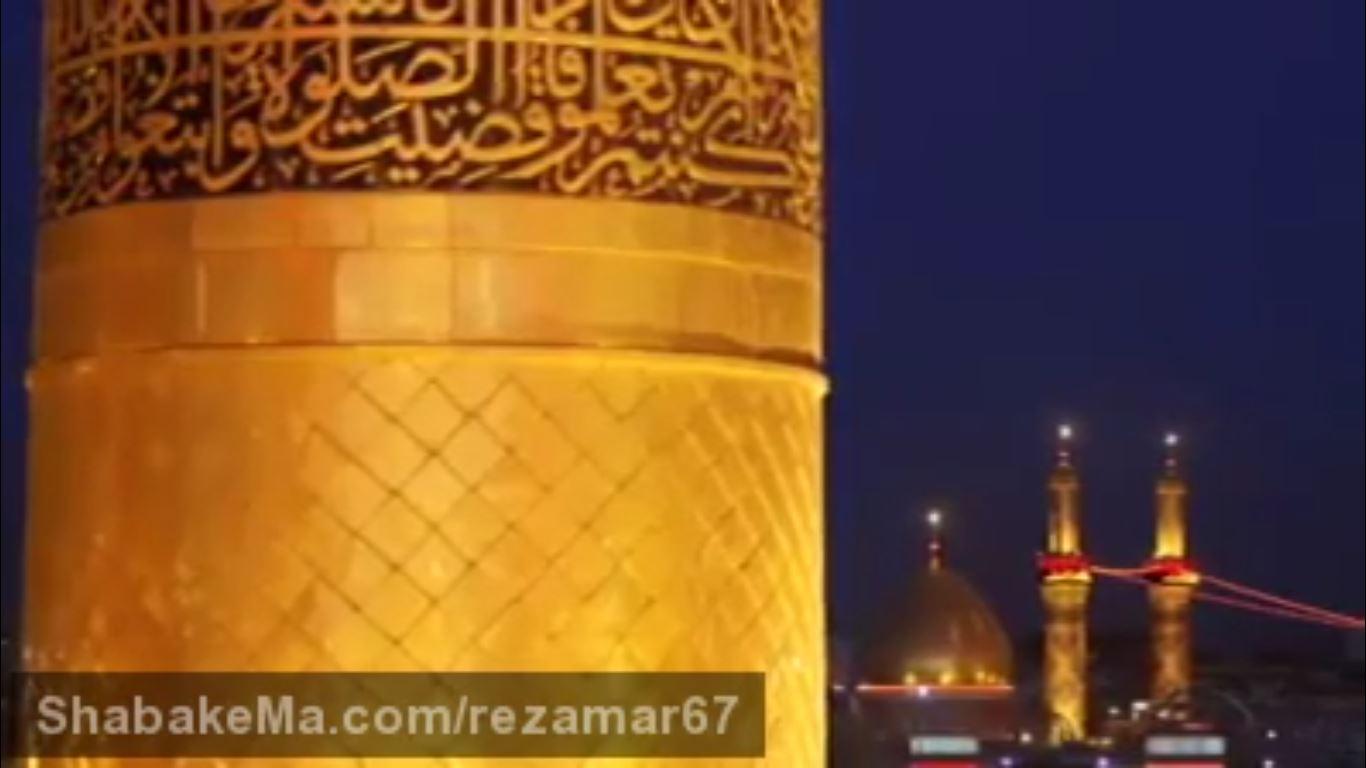 کلیپ دیدنی از بین الحرمین شیعیان