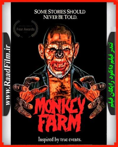 دانلود فیلم Monkey Farm 2017