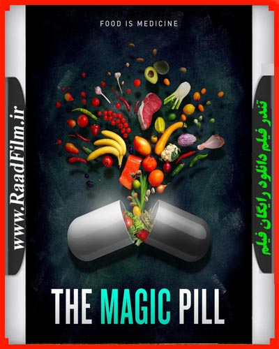 دانلود فیلم The Magic Pill 2017