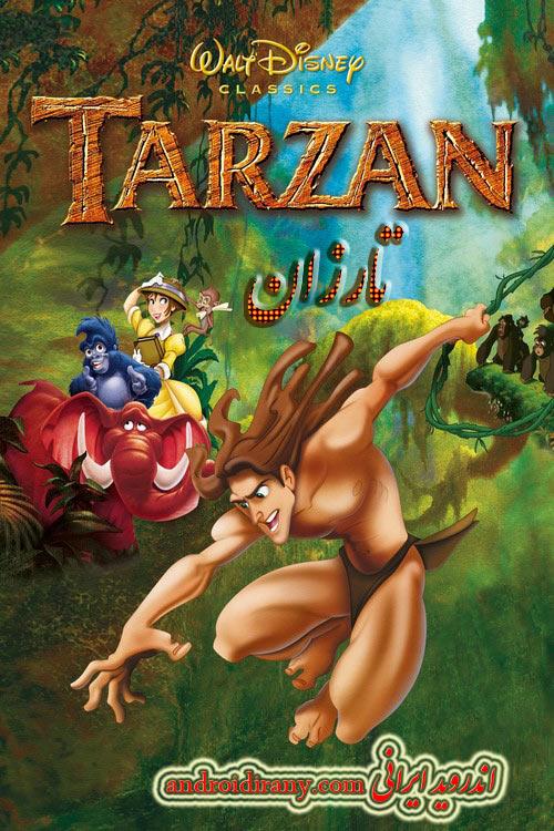 دانلود انیمیشن دوبله فارسی تارزان Tarzan 1999
