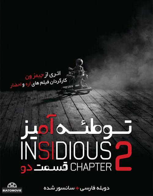 دانلود فیلم Insidious 2 2013 توطئه آمیز 2 با دوبله فارسی