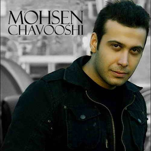 دانلود آهنگ بازار خرمشهر از محسن چاووشی