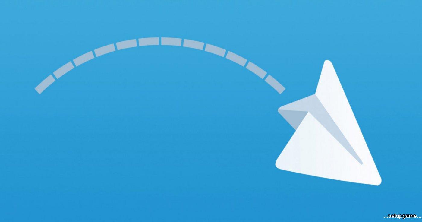 کند شدن تلگرام به دستور مرکز ملی فضای مجازی