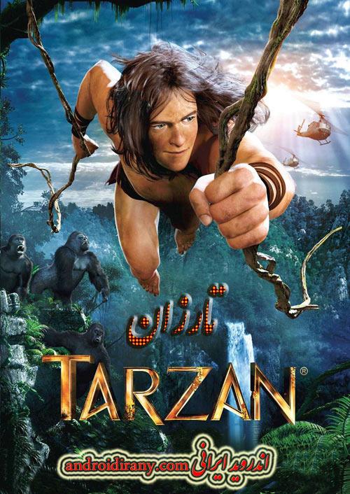 دانلود انیمیشن دوبله فارسی تارزان Tarzan 2013
