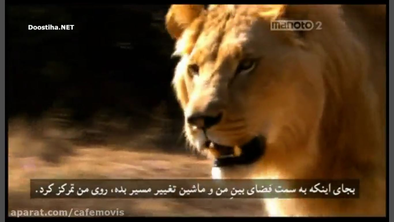 مستند دوبله فارسی