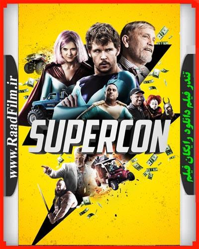 دانلود فیلم Supercon 2018
