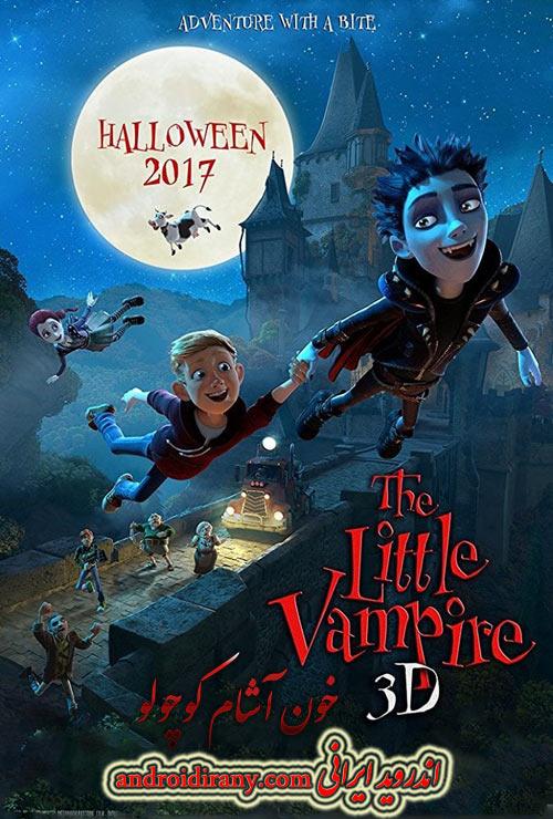 دانلود انیمیشن دوبله فارسی خون آشام کوچولو The Little Vampire 2017