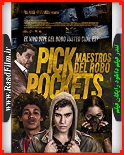 دانلود فیلم Pickpockets 2018