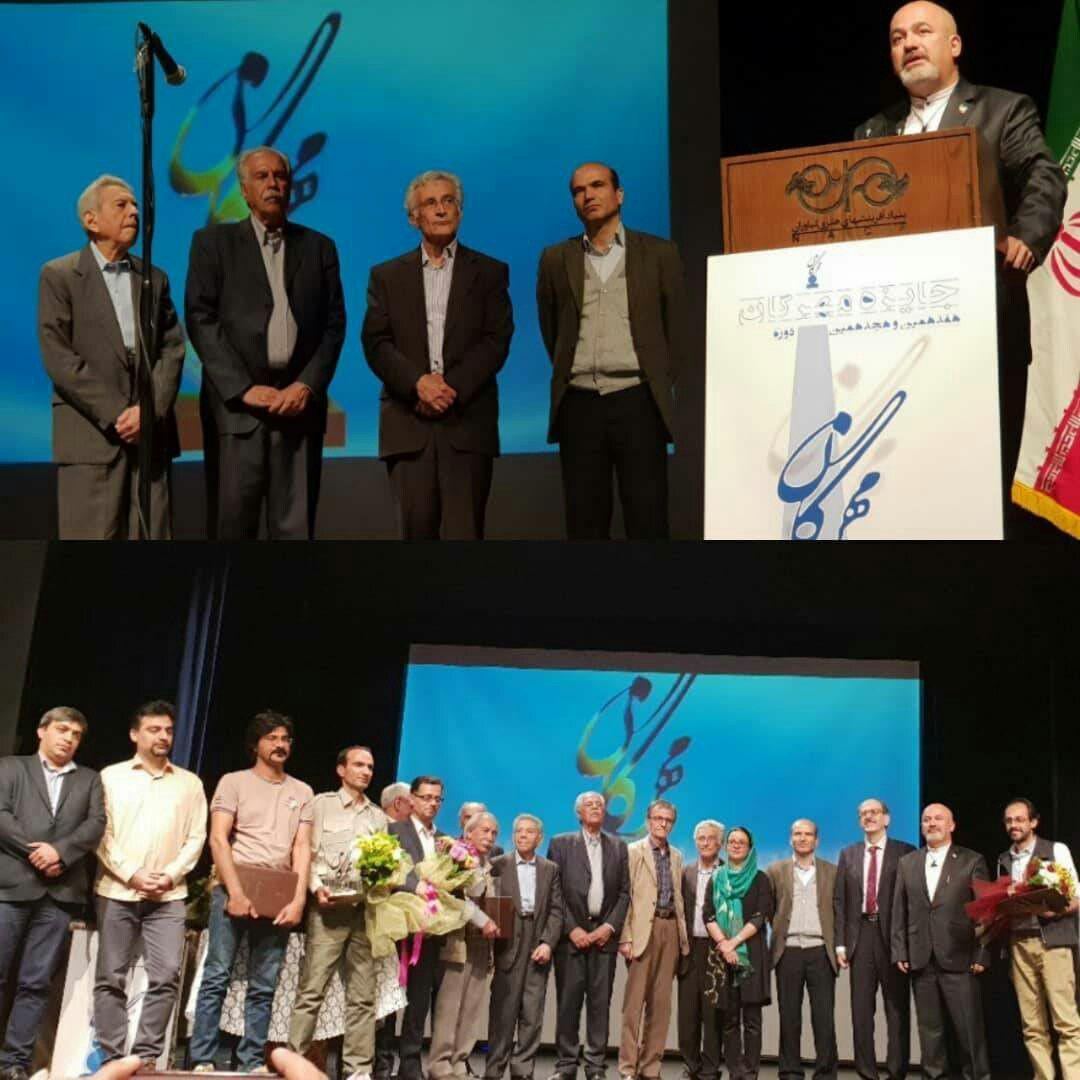 انجمن سبز گستران پاقلات به عنوان تشکل برتر در سطح کشور معرفی شد
