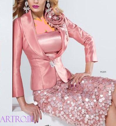 مدل کت و دامن مجلسی زنانه 2018