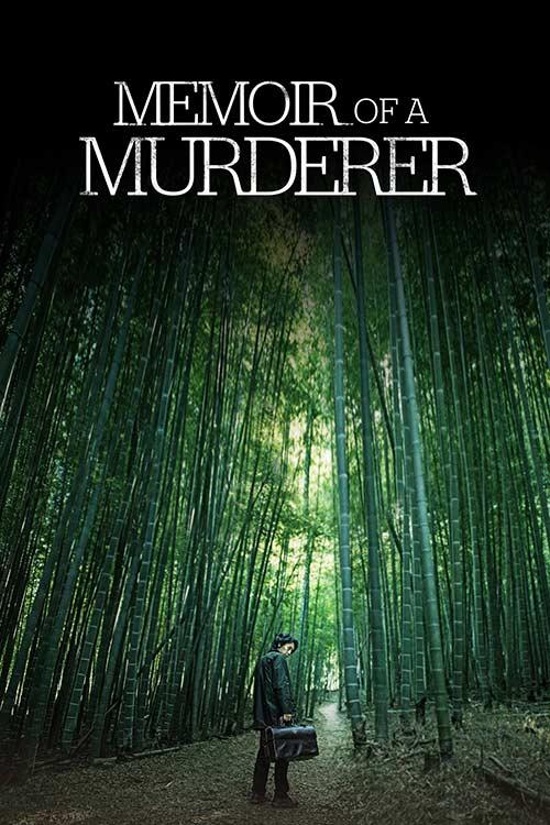 دانلود فیلم Memoir of a Murderer 2017