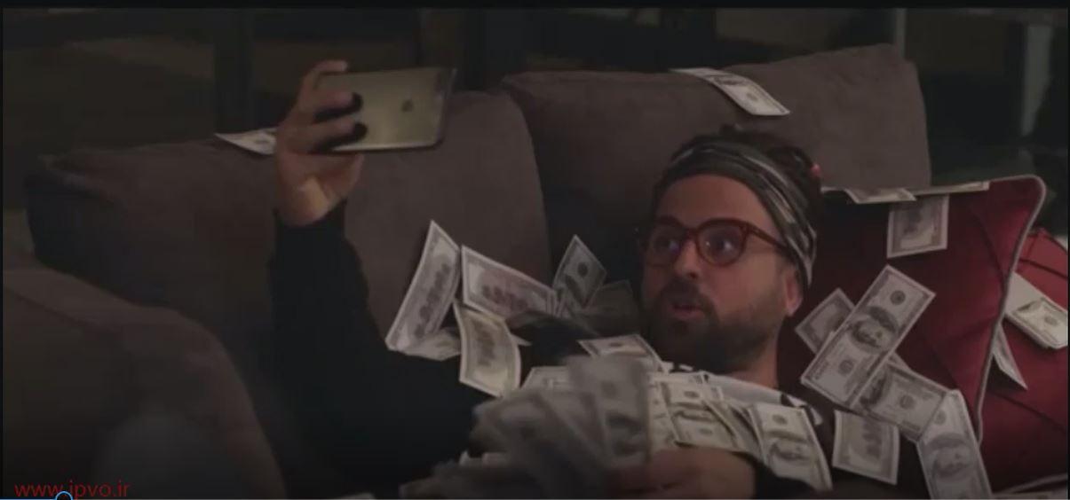 وقتی هومن پول دار میشه در سریال گلشیفته