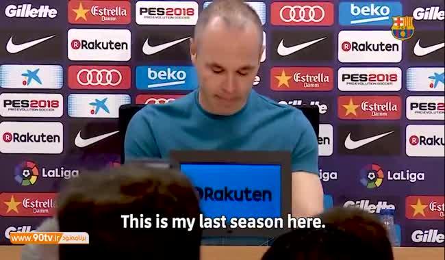 پشت صحنه مراسم خداحافظی اینیستا با بارسلونا