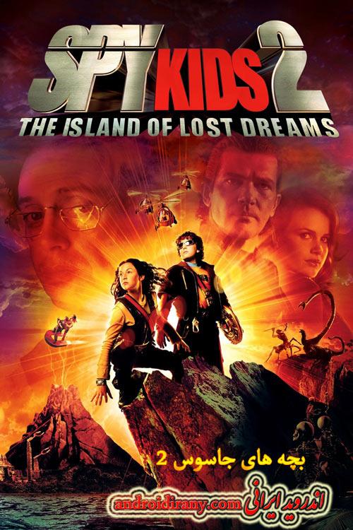 دانلود فیلم دوبله فارسی بچه های جاسوس 2 Spy Kids 2 Island of Lost Dreams 2002