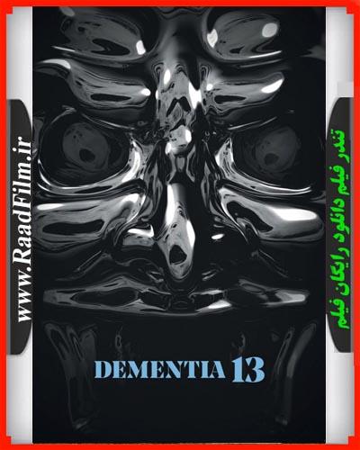 دانلود فیلم Dementia 13 2017
