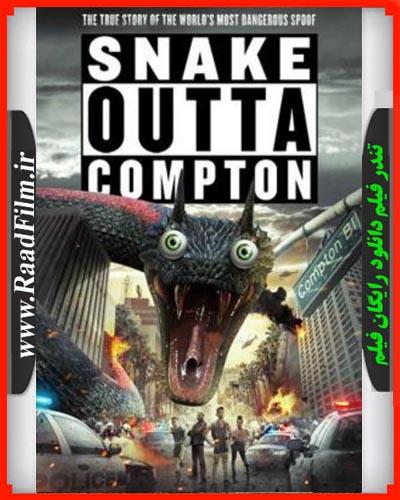دانلود فیلم Snake Outta Compton 2018