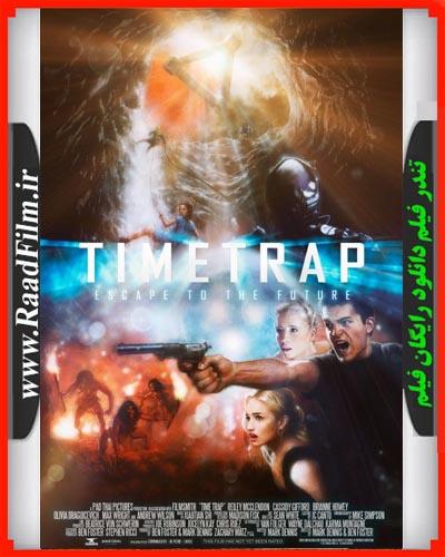 دانلود فیلم Time Trap 2017