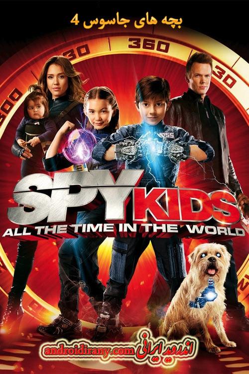 دانلود فیلم دوبله فارسی بچه های جاسوس 4 Spy Kids All the Time in the World in 4D 2011