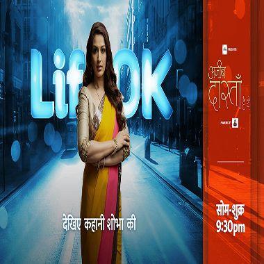 دانلود سریال هندی چه داستان عجیبی دوبله فارسی لینک مستقیم