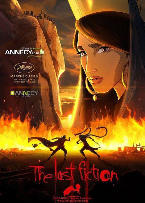 دانلود انیمیشن آخرین داستان The Last Fiction 2018